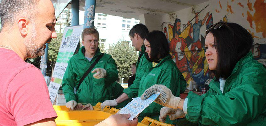 В Ижевске сотрудники Сбербанка приняли участие в эко-акции «Разделяйка»