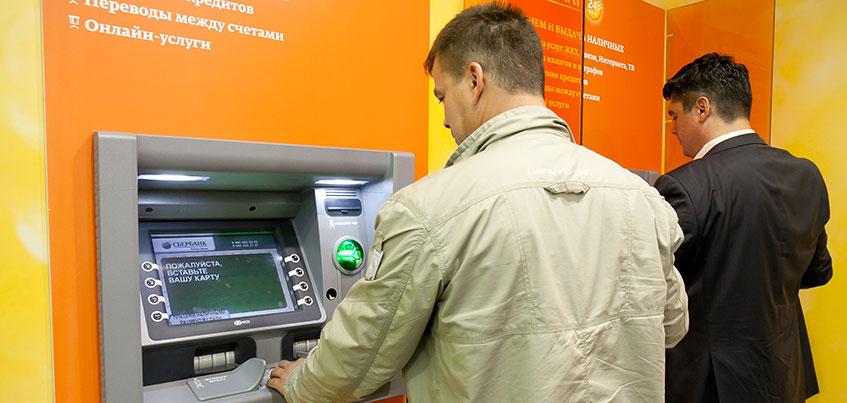 Сбербанк представил функцию оплаты налогов по QR-кодам в приложении «Сбербанк Онлайн»