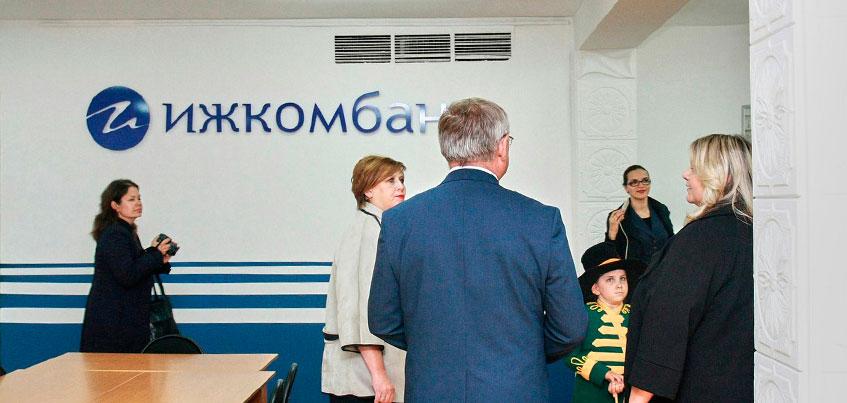 В Ижевске во Дворце детского и юношеского творчества появился кабинет финансовой грамотности
