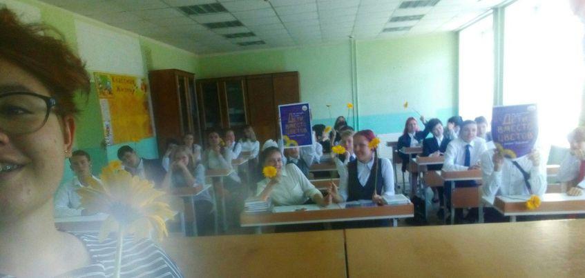 Ижевские девятиклассники собрали более 3000 рублей, отказавшись от шикарных букетов на 1 сентября