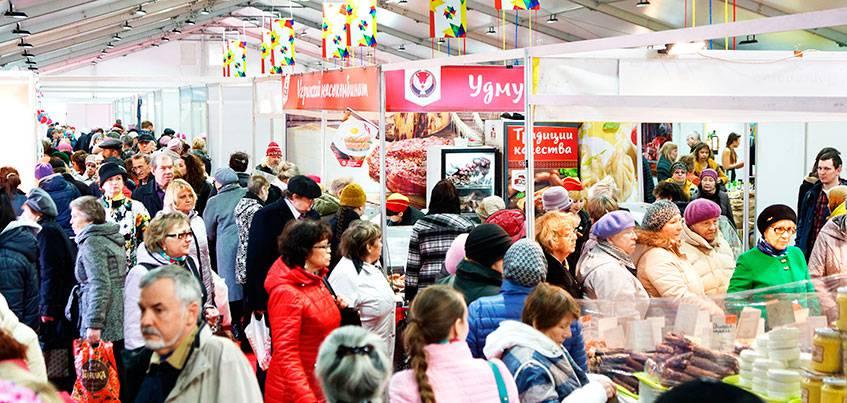 На Центральной площади Ижевска открылась «Всероссийская ярмарка»