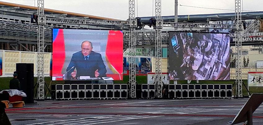 Владимир Путин дал команду на уничтожение последнего снаряда химоружия в Удмуртии