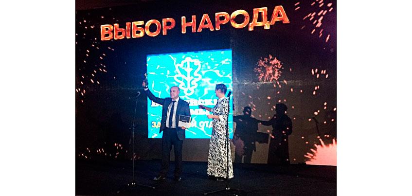 Главная премия года вручена Юрию Бычкову за Воткинские термы, ставшие Народным брендом России