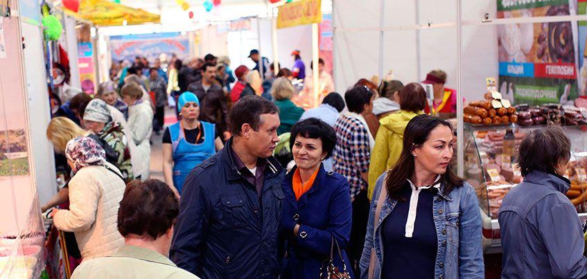 «Всероссийская ярмарка в Ижевске» приглашает за покупками