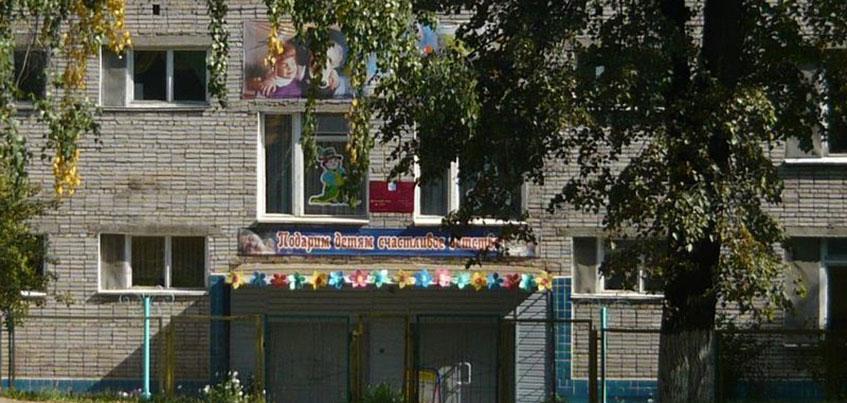 В Ижевске детский сад №242 подключили к теплу после устранения ошибки