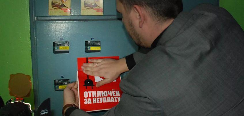 Для отключения должников Ижевска от электроэнергии теперь достаточно СМС