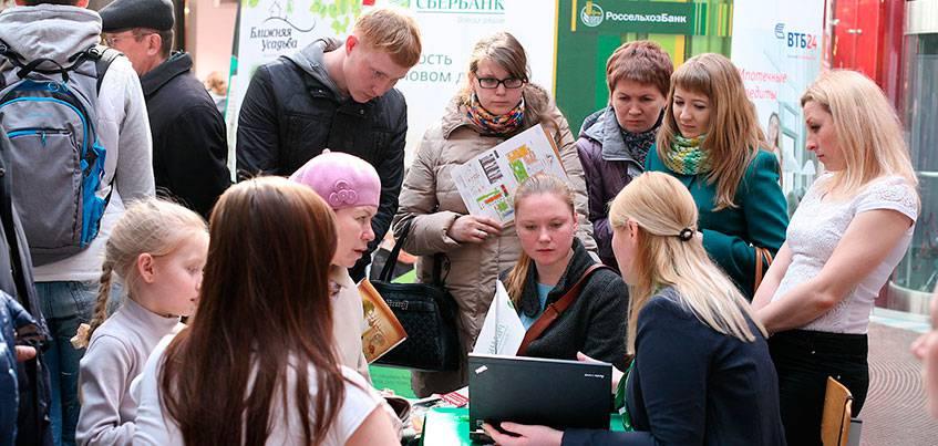 За ипотекой и квартирой – на ярмарку: жители Ижевска смогут решить все жилищные вопросы в одном месте