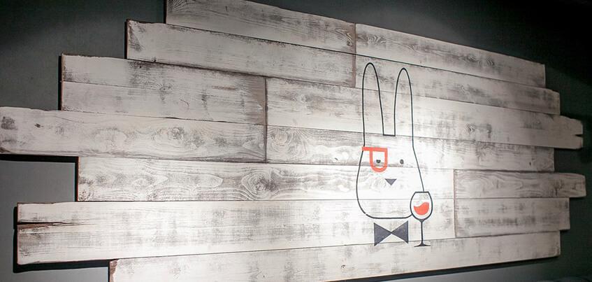Пряный кролик