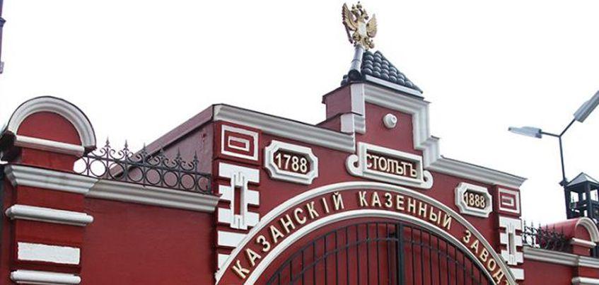 Пороховой завод в Удмуртии могут открыть, не закрывая предприятие в Казани