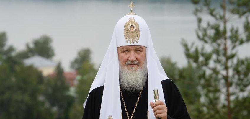 14 октября Удмуртию посетит Патриарх Московский и всея Руси Кирилл
