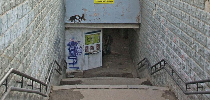 Арендатора заставят положить плитку и отмыть граффити в переходе на Горького в Ижевске