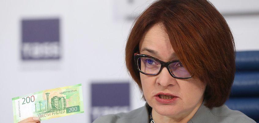 Есть вопрос: когда в Удмуртию поступят новые купюры номиналом 200 и 2000 рублей?