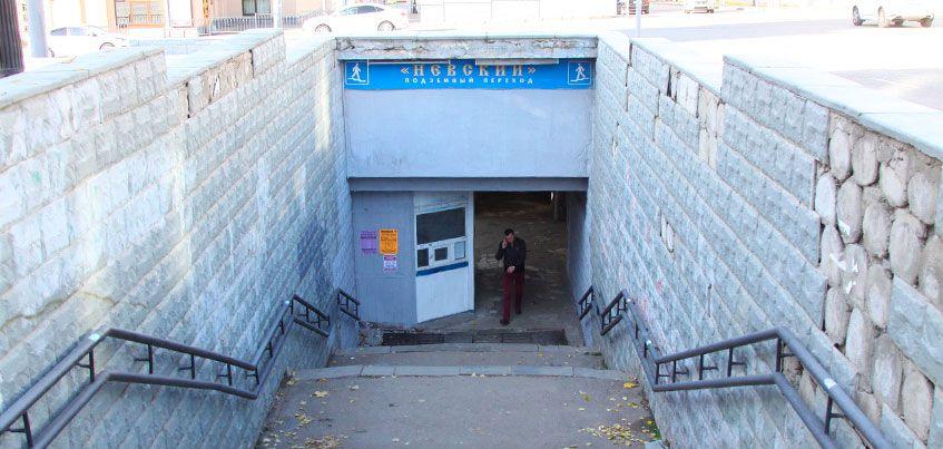 Почему ижевчане боятся ходить по подземному переходу у собора Невского?