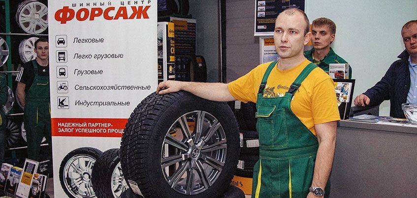 «Зима близко»: компания Continental запускает новый проект для ижевских автолюбителей