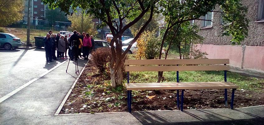 В Ижевске выбрали городские пространства, которые нужно отремонтировать в первую очередь