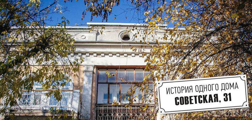 В каком из домов Ижевска располагалась квартира маршала Устинова?