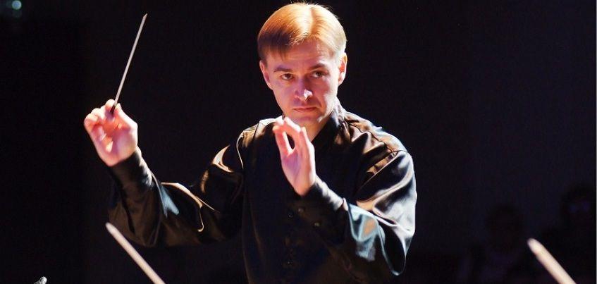 Главным дирижером Государственного симфонического оркестра Удмуртии стал Андрей Гордеев