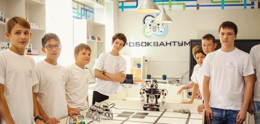 Ученики ижевского Кванториума поучаствовали в телемосте с зампредом Правительства России