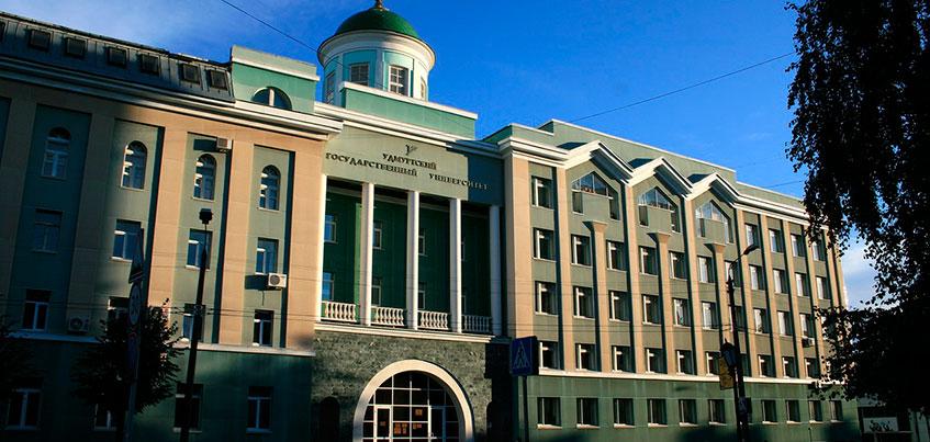 В университете Удмуртии в 2018 году откроют кафедру религиоведения