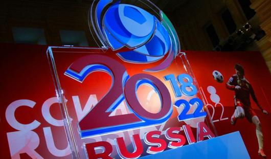 На время ЧМ-2018 для болельщиков отменят визы для въезда в Россию