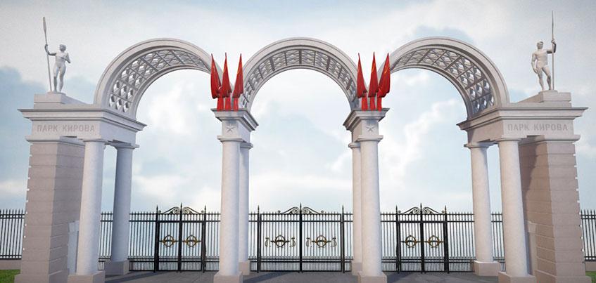 Входную группу в парке Кирова обновят до конца 2017 года