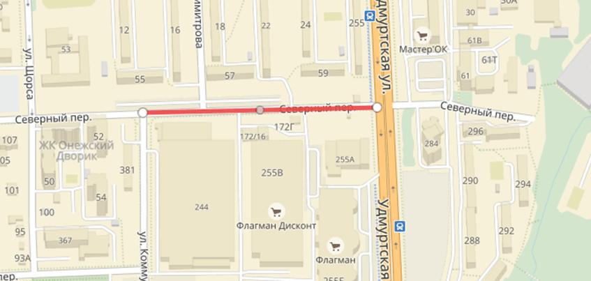 В Ижевске временно перекроют движение на переулке Северном
