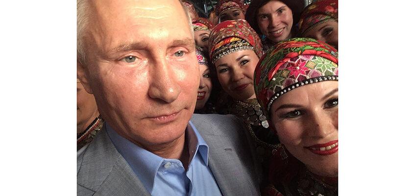 Три коллектива из Удмуртии выступили на Всемирном фестивале молодежи и студентов в Сочи