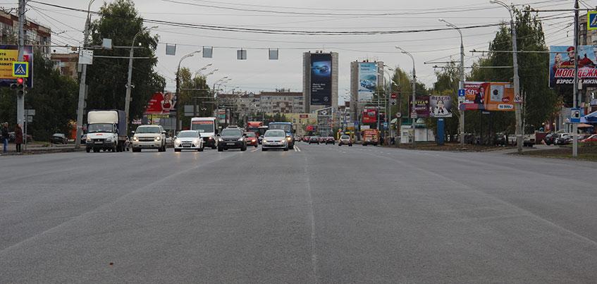 В Ижевске завершили ремонт участка улицы Удмуртской