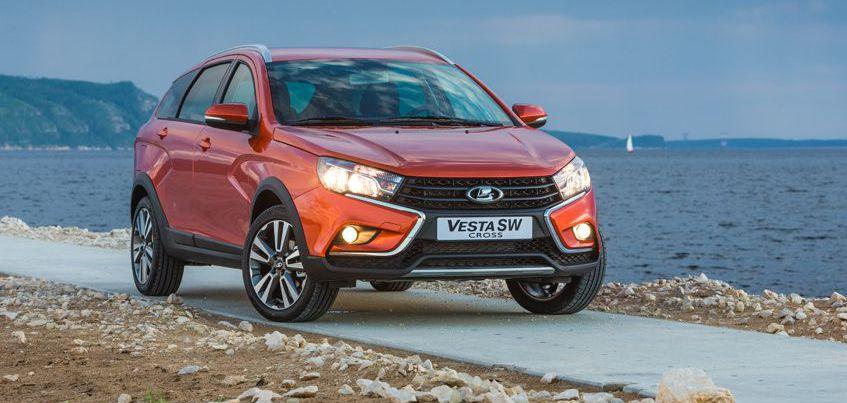 АвтоВАЗ дал старт продажам Lada Vesta «SW» и Lada Vesta «SW Cross», собираемых в Ижевске