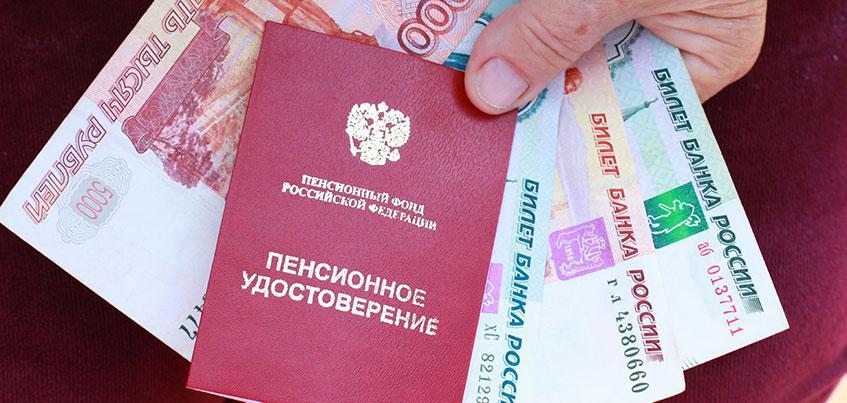 Пенсии в Ижевске доставят раньше из-за праздников