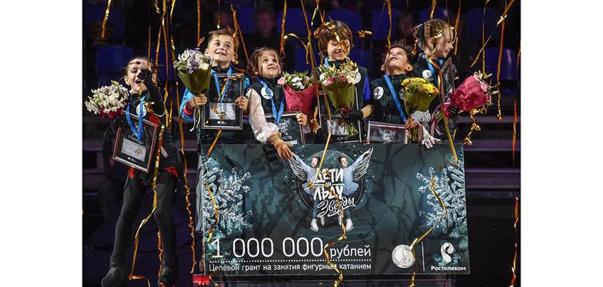 Объявлены победители Всероссийского конкурса «Дети на льду. Звезды»