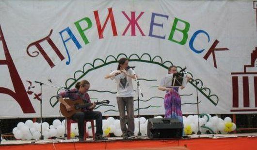 Пятый Международный фестиваль «ПарИжевск» пройдет в столице Удмуртии