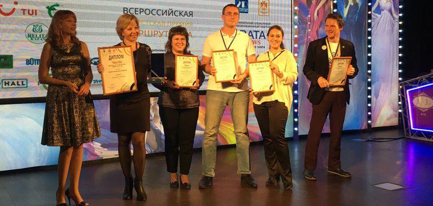 Три проекта из Удмуртии получили награды на Всероссийской премии «Маршрут года-2017»
