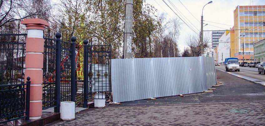 В Ижевске заменят ограждения у входа в Летний сад