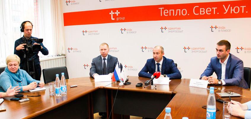 Энергетики «Т Плюс» вложили в ТЭЦ и теплосети Ижевска 1,7 млрд рублей