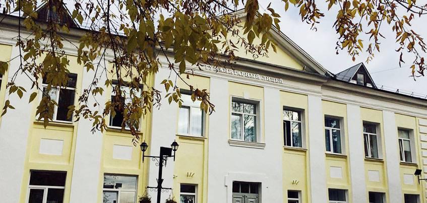 Первый международный бакалавриат в ижевской школе: в европейский университет без экзаменов