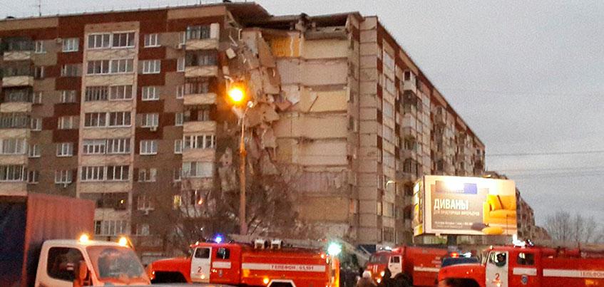 В Ижевске рухнула часть жилого дома на Удмуртской