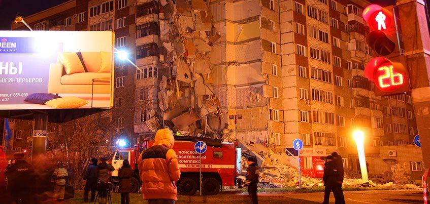 Взрыв в доме в Ижевске: в 2017 году по всей стране было несколько подобных случаев