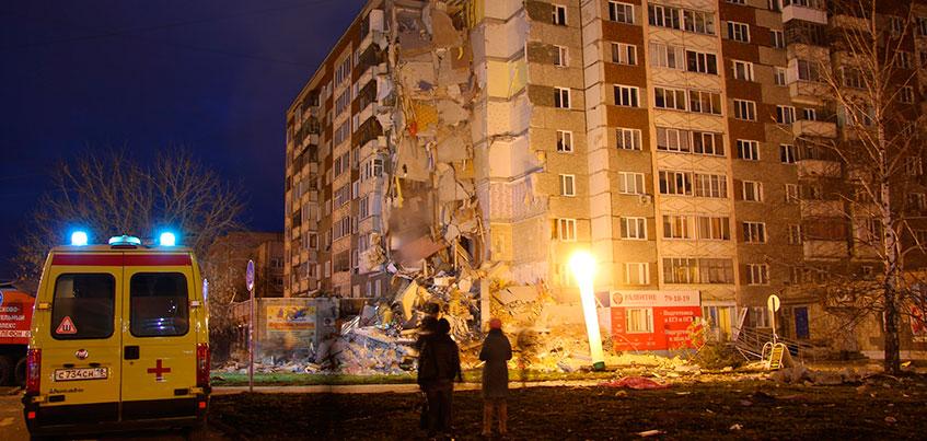 Эксперты после взрыва в Ижевске: «Панельные дома безопасны»