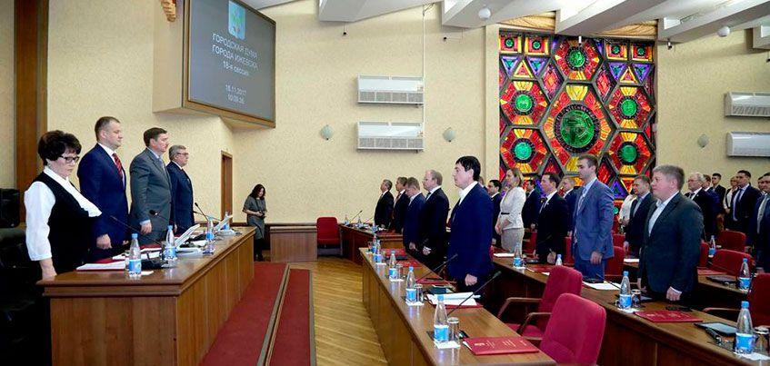 На сессии Гордумы Ижевска внесли изменения в бюджет 2017 года