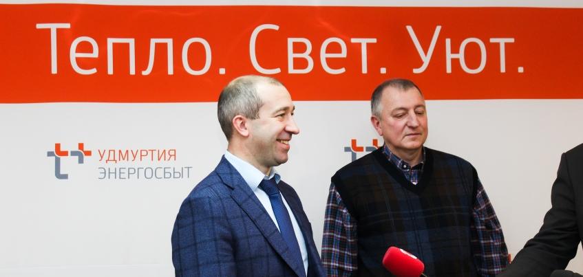 В Ижевске исправные плательщики стали обладателями бытовой техники