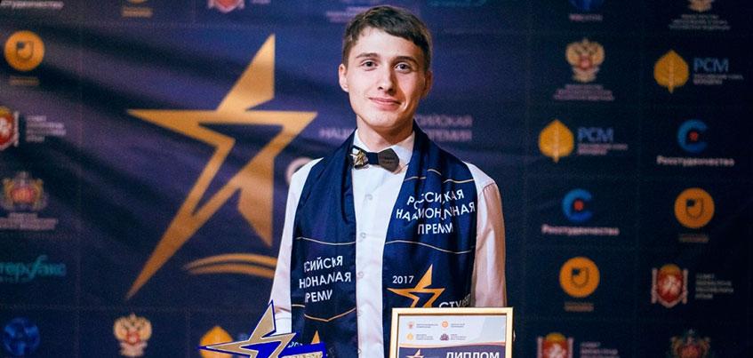 Студент из Ижевска стал победителем конкурса «Студент года-2017»