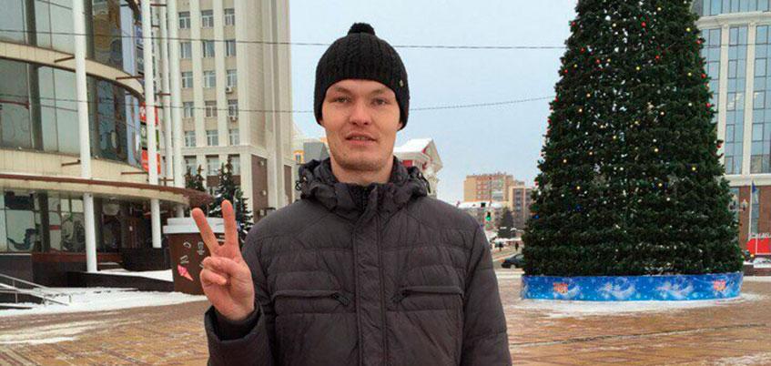В Ижевске с сентября ищут 26-летнего мужчину