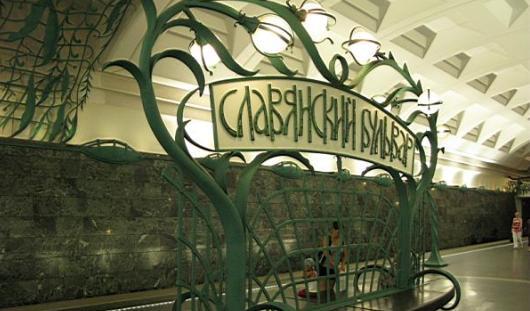 При трагедии в московском метро погиб 21 человек и более 160 серьезно пострадали