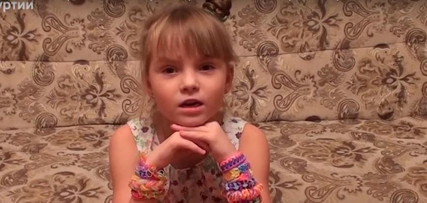 7-летняя девочка из Ижевска может стать героиней передачи «Сам себе режиссер»