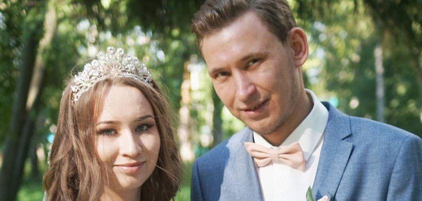 Ижевские молодожены: Уехала работать в Москву и влюбилась
