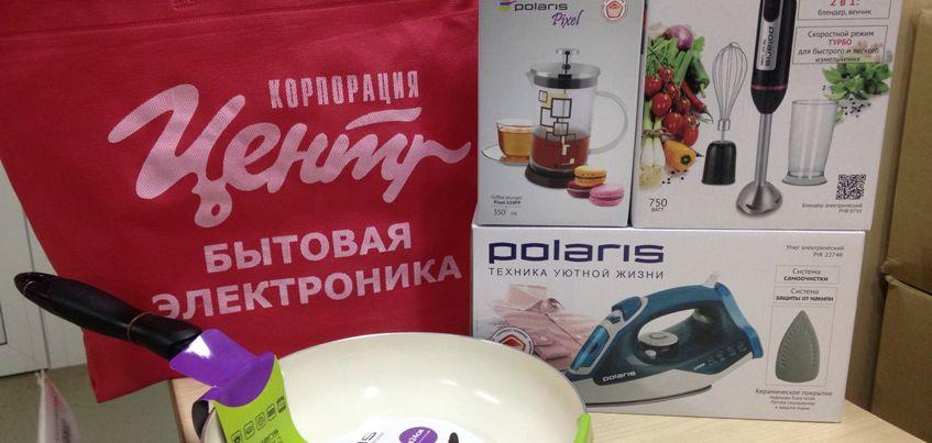 Корпорация «Центр» приготовила подарки для пострадавших при взрыве дома на Удмуртской