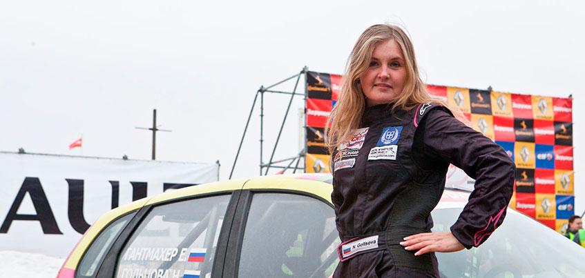 Новый министр спорта Наталья Гольцова сказала, что покинет профессиональный спорт