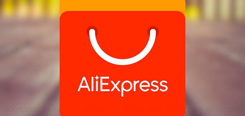 В розничной сети «Ростелекома» теперь можно получить заказы из интернет-гипермаркета AliExpress