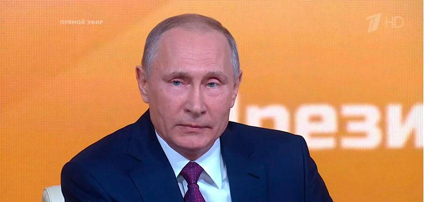 Трансляция: пресс-конференция с Владимиром Путиным 14 декабря